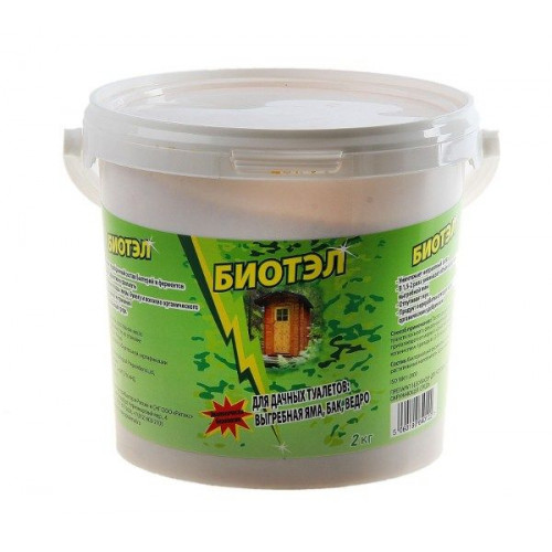 Биотэл средство для дачных туалетов, компоста, выгребных ям. 2кг