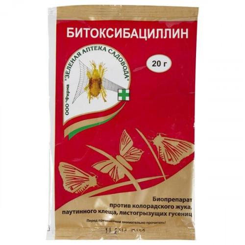 Средство от вредителей растений Битоксибациллин, 20гр