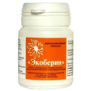 Биокомплекс «Экоберин» Для защиты растений от жары, солнечных ожогов, от загрязнения почвы
