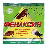 Порошок дуст Фенаксин от тараканов, клопов, блох, мух, 125 гр.