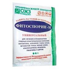 ФИТОСПОРИН-М, порошок универсальный, 30 гр.