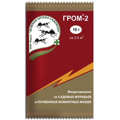 ГРОМ-2 - био средство для борьбы с муравьями и почвенными мошками в цветах, 10гр.