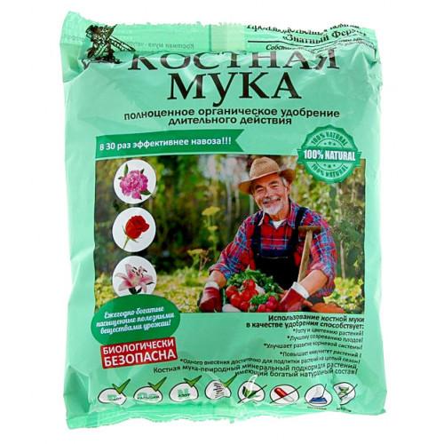 Костная мука-органическое высокоэффективное удобрение. 1 кг