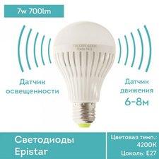 Светодиодная лампочка с датчиком движения, 7W