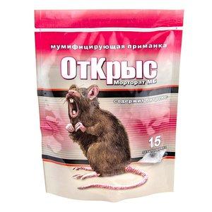 Мумифицирующая приманка от крыс и мышей Морторат, 150 г