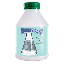 Нашатырный спирт (аммиак водный 10%), 500мл