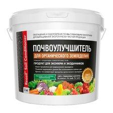 Удобрение Reasil (Реасил) Почвоулучшитель для органического земледелия, 3 кг