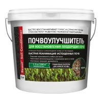 Удобрение Reasil (Реасил) Почвоулучшитель для восстановления плодородия почв, 3кг