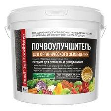 Удобрение Reasil (Реасил) Почвоулучшитель для органического земледелия, 1 кг