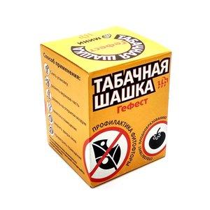 Шашка табачная Гефест МИНИ, 160г