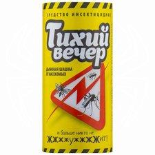 Шашка дымовая Тихий Вечер от комаров, мух, клопов, тараканов инсектицидная