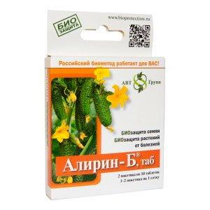 Алирин-Б ТАБ - Био защита семян и растений, 20 таб.