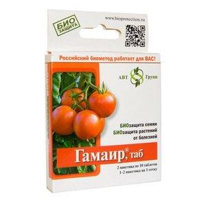 Гамаир ТАБ - Био защита семян и растений, 20 таб.