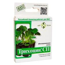 Трихоцин для борьбы с грибковыми болезнями растений, СП (упаковка 12 грамм)