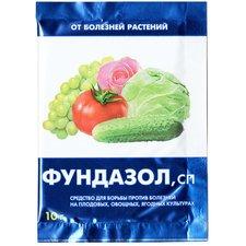 ФУНДАЗОЛ, СП фунгицид средство для борьбы против болезней на плодовых, овощных, ягодных культурах,10г