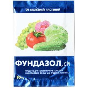 ФУНДАЗОЛ, СП фунгицид средство для борьбы против болезней на плодовых, овощных, ягодных культурах, 10г