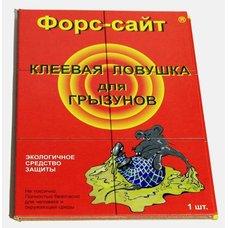 Клевая ловушка книжка для грызунов (Мыши и крысы), Форссайт (Форс-сайт), 2 шт.