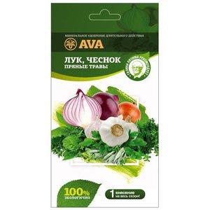 Удобрение AVA для лука и чеснока 100 гр. (дой-пак)