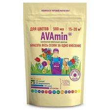 Удобрение AVAmin для цветов, 500мл