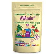 Удобрение AVAMIN для овощей 500 мл.