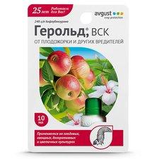 Инсектицид от яблочной плодожорки, боярышницы Герольд, 10 мл