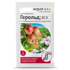 Инсектицид от яблочной плодожорки, боярышницы Герольд, 5 мл