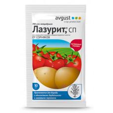 Средство от сорняков (гербицид) на картофеле Лазурит, СП. 10гр