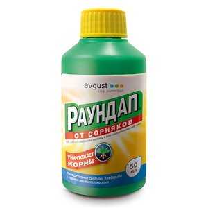 Раундап® Monsanto от сорняков (гербицид), 50мл