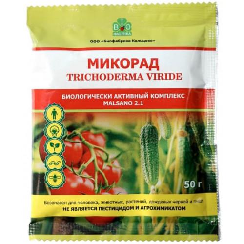 МИКОРАД Trichoderma viride (Триходерма Вериде) Биологически Активный комплес MALSANO 2.1, биологический фунгицид, почвоулучшитель, стимулятор роста, 50г