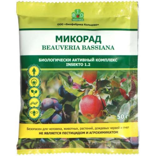Микорад ИНСЕКТО 1.2 Биологически активный комплекс с почвенным грибом Beauveria bassiana (Боверин), 50 гр.