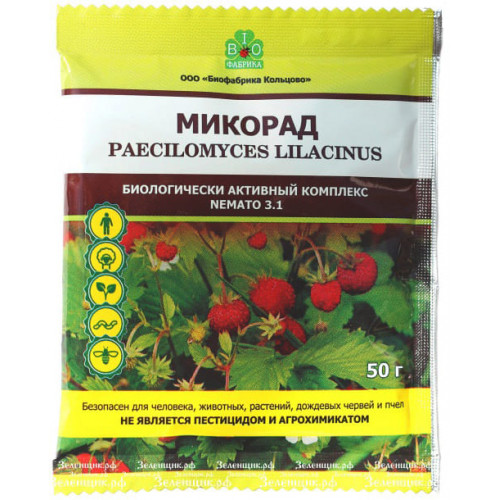 Микорад NEMATO 3.1 Биологически активный комплекс Paecilomyces lilacinum, 50 гр.