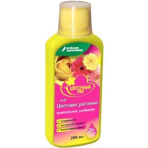 Жидкое комплексное удобрение Цветочный рай для цветущих растений, 200мл