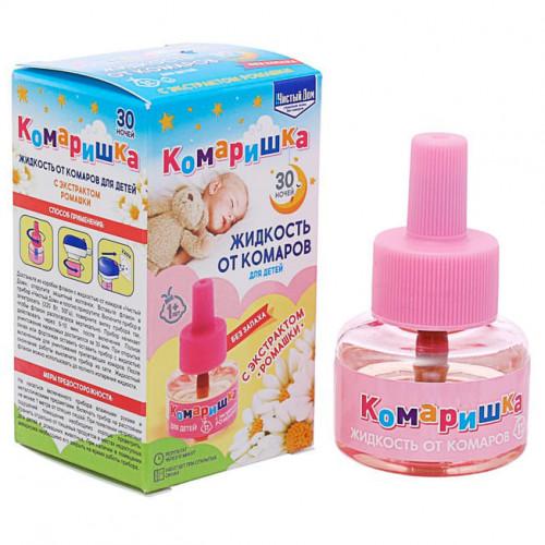 Жидкость от комаров Комаришка (30 ночей), для детей, Чистый дом