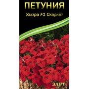 Семена цветов Петуния крупноцветковая Ультра F1 Скарлет, 20 сем.
