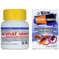 Средство от насекомых Ксулат Микро мк, 50 мл