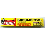 Средство от тараканов Борный гель, Дохлокс яд №76, шприц 20 мл