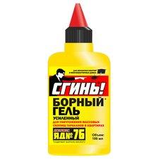Борный гель от тараканов Дохлокс Сгинь! №76, 100мл