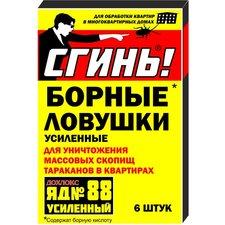 Борные ловушки для тараканов Дохлокс Яд №88 «Сгинь!», 6 шт.