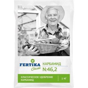 Удобрение Фертика Карбамид (мочевина) (N–46,2%)