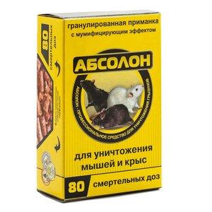 Абсолон гранулированная приманка-отрава против грызунов (крыс, мышей)