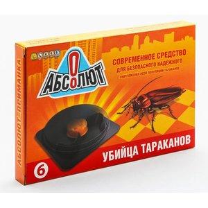 Ловушки-приманки для тараканов Абсолют (6 дисков)