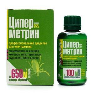 Циперметрин 25 средство от насекомых (клопов, тараканов, клещей, ос, мух, комаров), 50мл