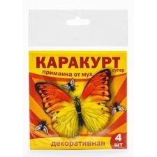 Каракурт супер приманка (декоративная) от мух