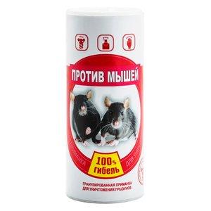 """Гранулированная приманка-отрава от мышей """"Против мышей"""", 150 гр."""