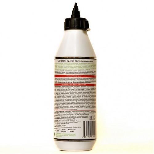 Gektor (Гектор) средство против постельных клопов, 100гр