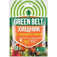 Средство от улиток и слизней Хищник, Green Belt, 50г