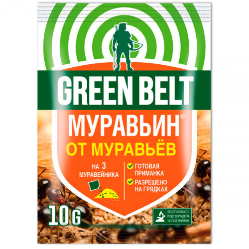 Муравьин от садовых муравьев,  Green Belt, 10г