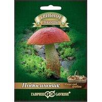 Мицелий грибов Подосиновик на зерновом субстрате