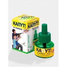 Жидкость от комаров КАПУТ! (для фумигатора), 30мл