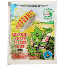 Феровит, высококонцентрированный, биодоступный хелат железа в природной форме, 1.5мл